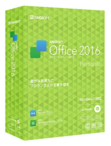 KINGSOFT Office 2016 Personal パッケージCD-...