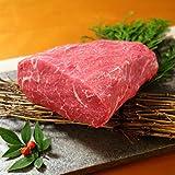 熊本県産 和牛 「あか牛」モモ ブロック(塊肉) 500g