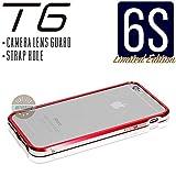 iPhone6s ケース T6 メタルバンパー 高品質アルミ製 カメラレンズガード・ストラップホール付(iPhone6s, レッド x シルバー)