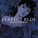 PERFECT BLUE (SOUNDTRACK) [LP] (PERFECT BLUE MARBLE COLORED VINYL) [Analog]
