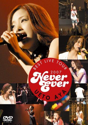 "UETO AYA BEST LIVE TOUR 2007 ""Never Ever"" [DVD]"