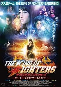 ザ・キング・オブ・ファイターズ [DVD]