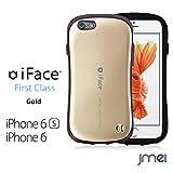iPhone6s iPhone6 ケース iFace 正規品 First Class ゴールド docomo au softbank アイフォン 6s ファースト クラス スマホ カバー スマホケース スマートフォン
