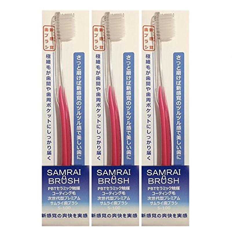 シーズン四面体週末サムライ(SAMRAI)歯ブラシ ふつうピンク 3本