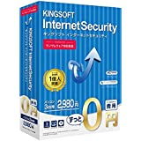キングソフト KINGSOFT InternetSecurity 3台版