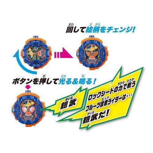 仮面ライダージオウ DX鎧武ライドウォッチ