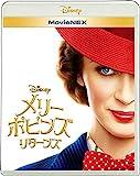メリー・ポピンズ リターンズ MovieNEX[VWAS-6827][Blu-ray/ブルーレイ]