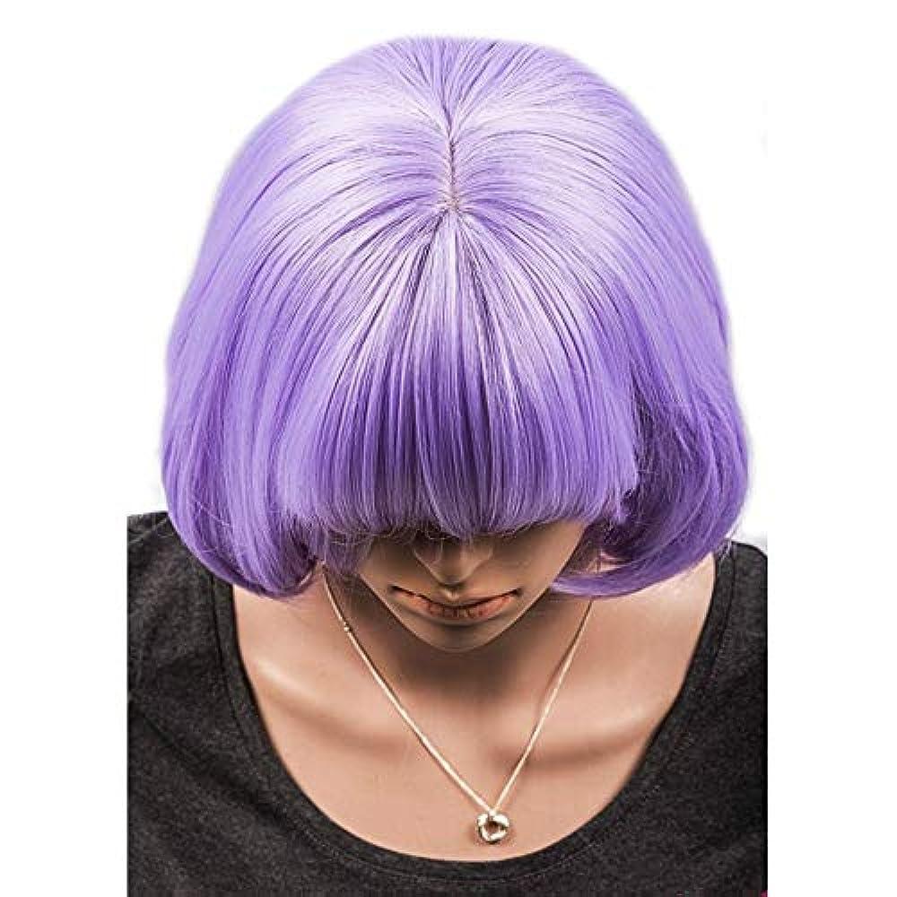 ライフル実施する貯水池WASAIO 女性用ウィッグショートストレートヘアパープルボブアクセサリースタイル交換用コスプレパーティードレス (色 : 紫の)
