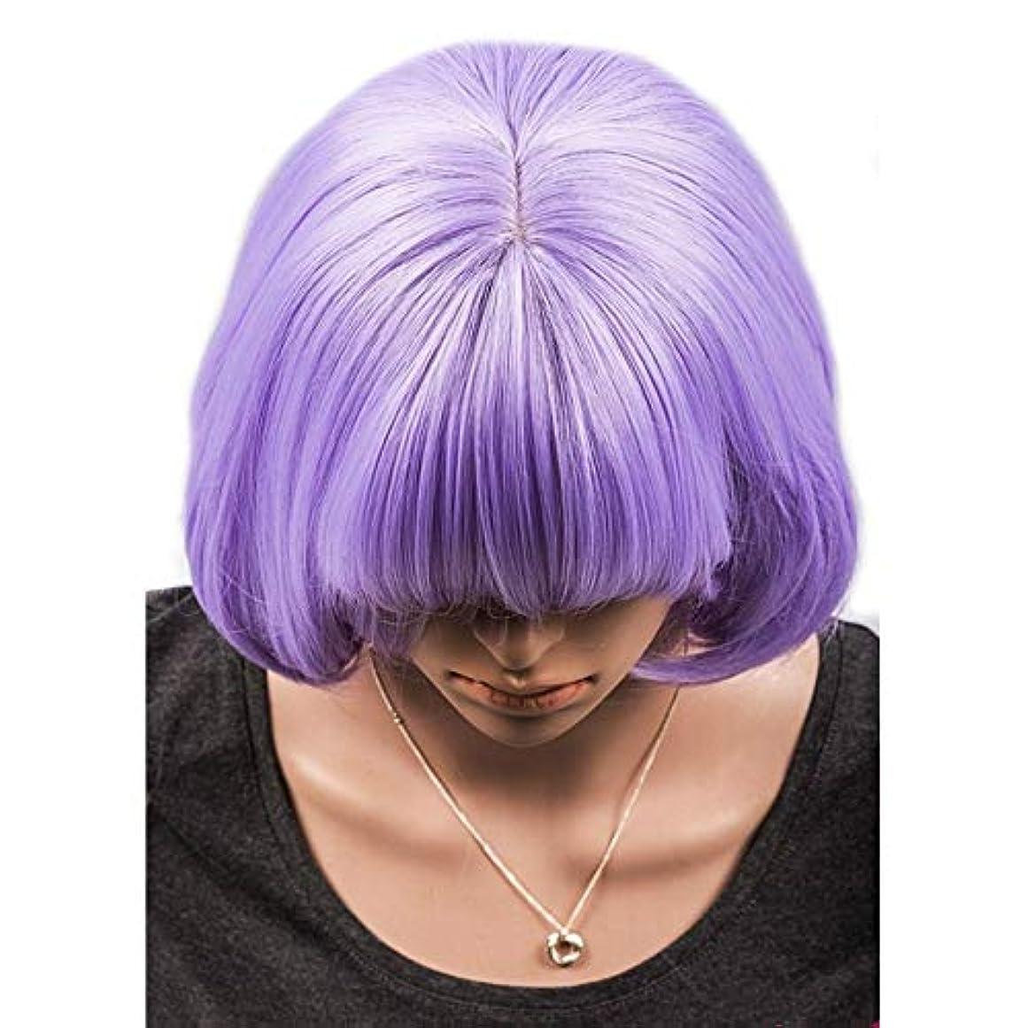 植生換気する枯渇WASAIO 女性用ウィッグショートストレートヘアパープルボブアクセサリースタイル交換用コスプレパーティードレス (色 : 紫の)