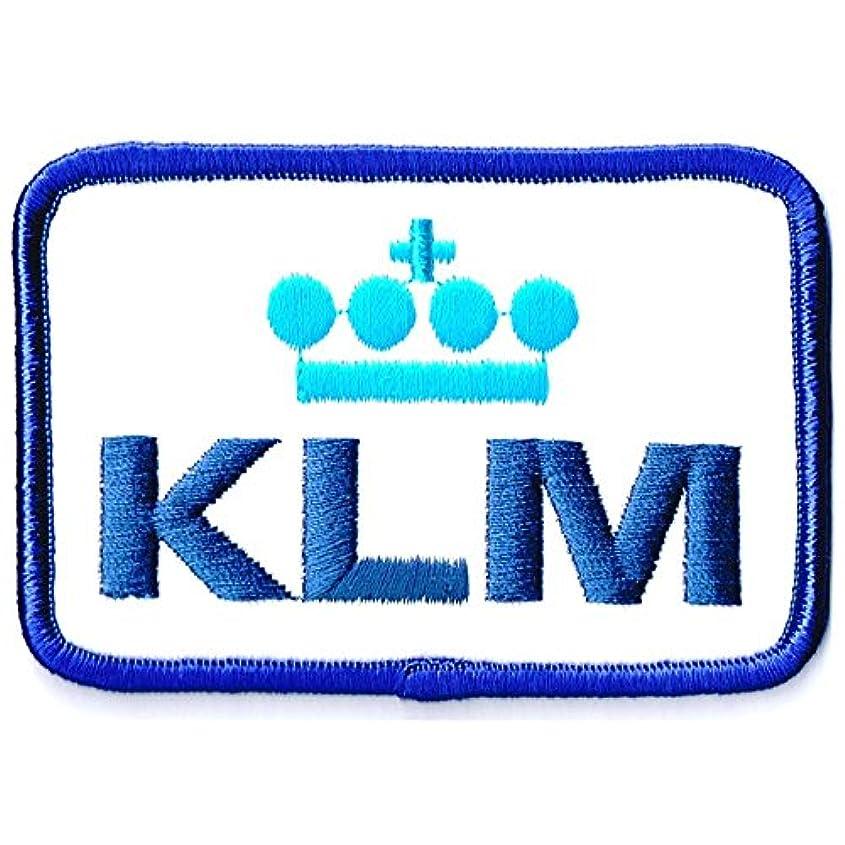 間接的爆風広げる刺繍ワッペン 航空会社パッチ KLM
