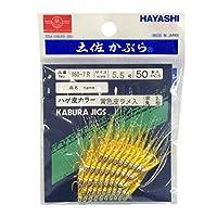 林釣漁具製作所 50本入 土佐かぶら 黄色皮ラメ入丸型 金針 5.5号