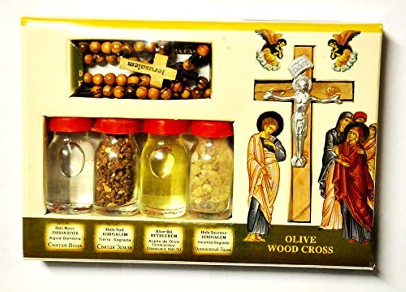 答え懇願する砂漠Blessingキットボトル&クロスからの聖地エルサレム