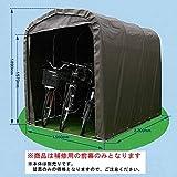 南栄工業 サイクルハウス SH6-SB型専用の替幕(前幕のみ) 注意 本体は付属しません