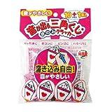 【クラッカー】音が出る三角くじクラッカー・11個入(10袋)  / お楽しみグッズ(紙風船)付きセット