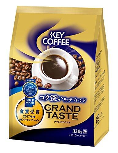 キーコーヒー グランドテイスト コク深いリッチブレンド(330g)