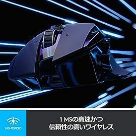 Logicool ロジクール ワイヤレスゲーミングマウス G502WL ブラック POWERPLAY無線充電 11個プログラムボタン ウェイト調整 HERO16Kセンサー 国内正規品2年間メーカー保証