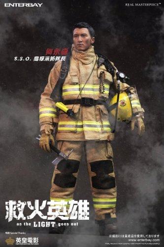 リアルマスターピース 救火英雄 アズ・ザ・ライト・ゴーズ・アウト:ニコラス・ツェー サム シニア消防隊長