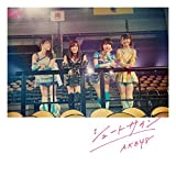 47th Single「シュートサイン Type B」通常盤