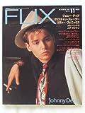 FLIX(フリックス) vol.41 1993年11月号 [雑誌]