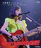 大原櫻子 LIVE Blu-ray 1st TOUR 2015 ...[Blu-ray/ブルーレイ]