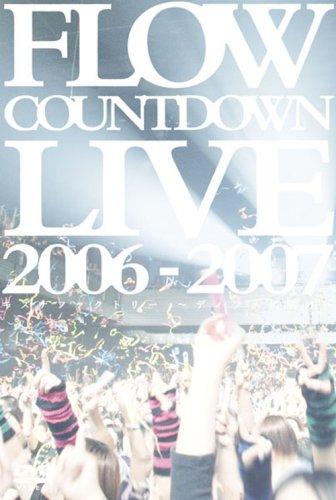 FLOW Countdown Live 2006-2007『キズナファクトリー 〜ディファ年明け〜』 [DVD]