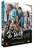 Doctor Romantic (English Sub All Region DVD Korean TV Series) [並行輸入品]