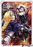 """Fate/Grand Order 電撃コミックアンソロジー4<Fate/Grand Order 電撃コミックアンソロジー> (電撃コミックスNEXT)"""" style=""""border: none;"""" /></a></div> <div class="""