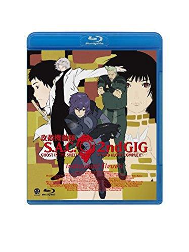 攻殻機動隊S.A.C. 2nd GIG Individual Eleven [Blu-ray]