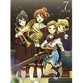 響け!ユーフォニアム 7 [Blu-ray]