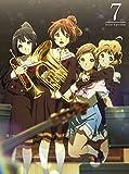 響け!ユーフォニアム 7[DVD]