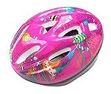 R-STYLE 4歳~10歳向け 三輪車から自転車まで 軽量 キッズ用 カラフル ヘルメット (桃色)