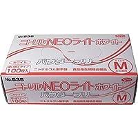 ケース販売 エブノ No.535 ニトリル手袋 ネオライト パウダーフリー ホワイト Mサイズ 100枚入 ×30個
