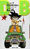 DRAGON BALL 13 (ジャンプコミックス)