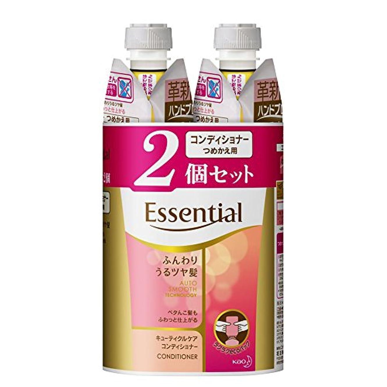 エントリ要求適合エッセンシャル コンディショナー ふんわりうるツヤ髪 つめかえ用 340ml×2個