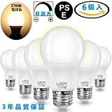 Luxon Led電球 E26口金 40w相当 電球色相当(5w)広配光タイプ 密閉形器具対応 六個セット