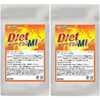 Diet カプサイシン MIX (約6ケ月分) メリロート、高麗人参もプラス