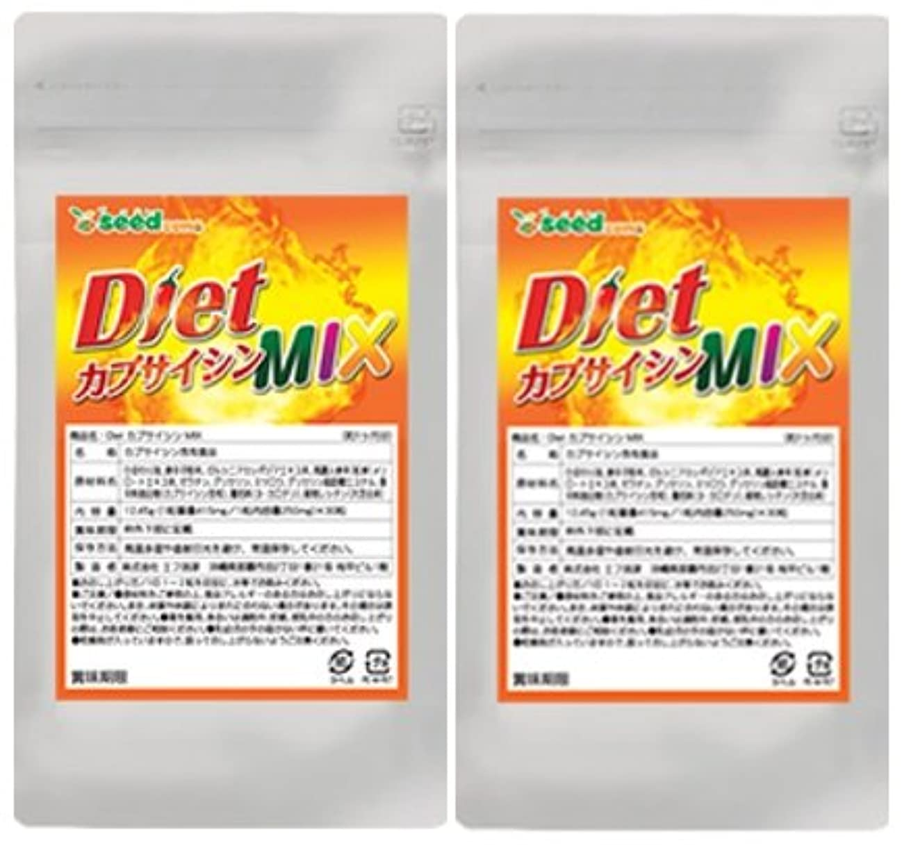 従来の利点トラップ【 seedcoms シードコムス 公式 】Diet カプサイシン MIX (約6ケ月分) メリロート、高麗人参もプラス