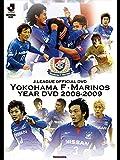 横浜F・マリノス イヤーDVD2008-2009 (配信用)