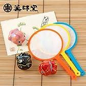 薬師窯 金魚すくいセット(赤・桃・黒)金魚3個+ポイ3枚入り(9491)