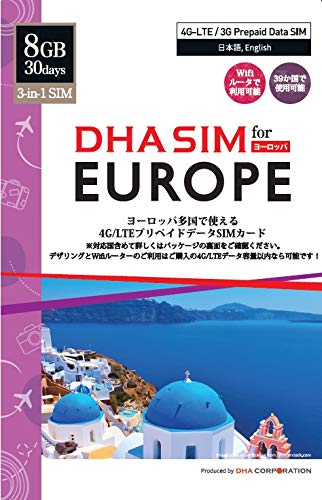 DHA SIM for Europe ヨーロッパ 39か国 プリペイドデータSIM/ 8GB 4G-LTE/3Gデータ / 30日間利用可能/ Wifiルーター・デザリング利用可/3-in-1 SIMカード / データ通信専用 / シムフリー端末のみ対応 / クレジットカード・契約不要 / 基本設定不要 / データローミングオンのみ / マニュアル付 / アイスランド、アイルランド、イギリス、イタリア、エストニア、オーストリア、オランダ、キプロス、ギリシャ、グアドループ、クロアチア、ジブラルタル、スイス、スウェーデン、スペイン、スロバキア、スロベニア、チェコ共和国、デンマーク、ドイツ、ノルウェー、ハンガリー、フィンランド、フランス、フランス領ギアナ、ブルガリア、ベルギー、ポーランド、ポルトガル、マヨット、マルタ、マルティニーク、ラトビア、リトアニア、リヒテンシュタイン、ルーマニア、ルクセンブルク、レユニオン島、ロシア