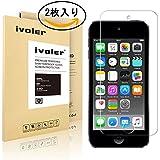 【2枚入り】iPod Touch 6(5)世代用 専用強化ガラスフィルム iVoler 9H硬度の液晶保護 0.2mm超薄型【国産ガラス素材】2.5D 耐指紋 撥油性 高透過率 ラウンドエッジ加工