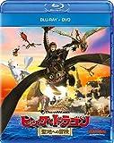 ヒックとドラゴン 聖地への冒険 ブルーレイ+DVD[Blu-ray/ブルーレイ]