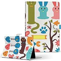 igcase Qua tab PX au LGエレクトロニクス Quatab LGT31 タブレット 手帳型 タブレットケース タブレットカバー カバー レザー ケース 手帳タイプ フリップ ダイアリー 二つ折り 直接貼り付けタイプ 003613 ユニーク 動物 キャラクター カラフル