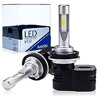 [AutoSite] LEDフォグランプ H8 4200Lm 6000k コンパクト設計 オールインワン LED ヘッドライト フォグ AS80