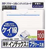 サンワサプライ プラケース用インデックスカード・薄手(罫線入) JP-IND13-100