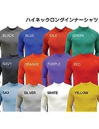 ソノタ ハイネックロングインナーシャツ 長袖 (ec-01)