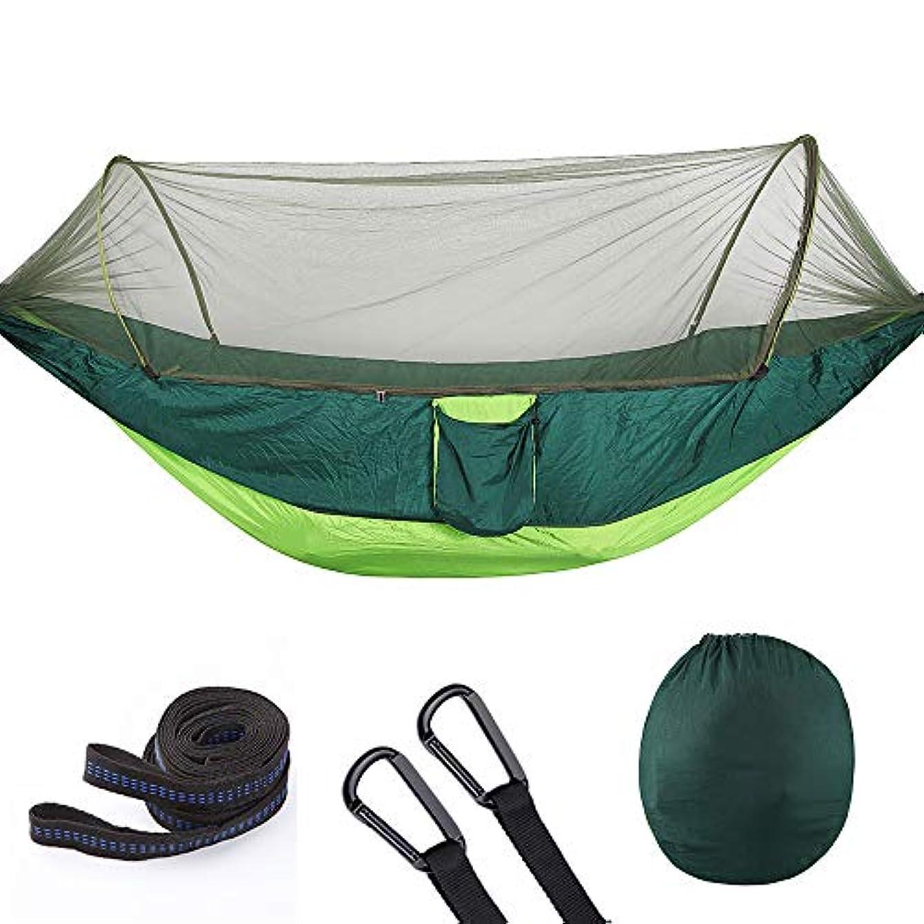 珍しいヘルシーピアースZJING蚊帳の単一のハンモックが付いている緑の屋外の二重ナイロンパラシュートの布のハンモックのキャンプ