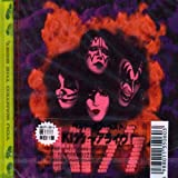 You Wanted the Best, You Got T by Kiss (1996-07-03)