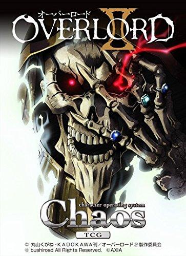 ChaosTCG ブースターパック オーバーロードⅡ BOX