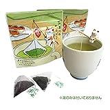 ねこ茶 ティーバッグ (深蒸し茶・ほうじ茶 各10個入×2袋セット) かわいい ギフト 猫のフィギュア付き(1個)